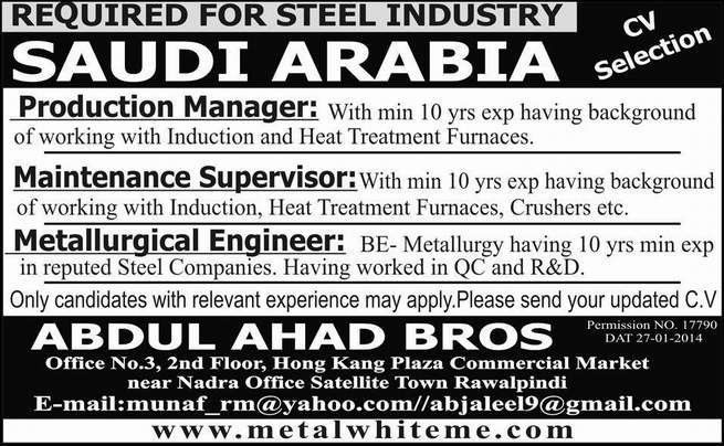 Production Manager Archives - Jhang Jobs
