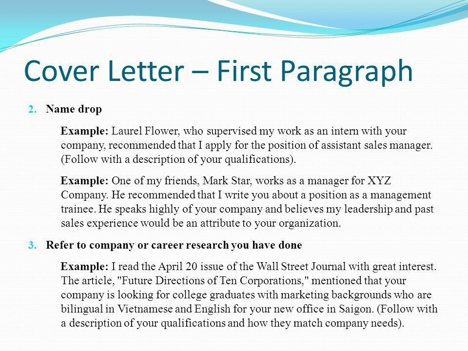 cover letter name examples information technology it cover letter ...