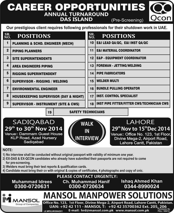 Qcon company required staff for UAE | jobs in UAE |