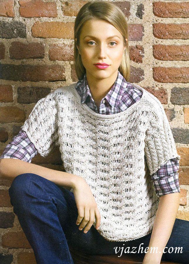 Пуловер Поперек С Доставкой