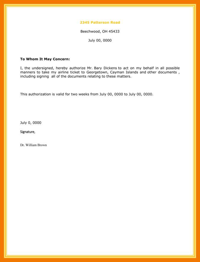 3+ authorize letter sample | mailroom clerk