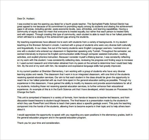 Sample Teacher Cover Letter Example - 12 + Download Free Documents ...