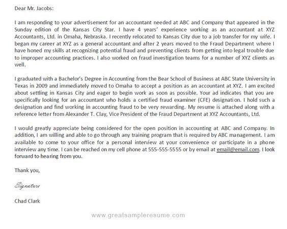 Cover Letter For Scholarship Sample
