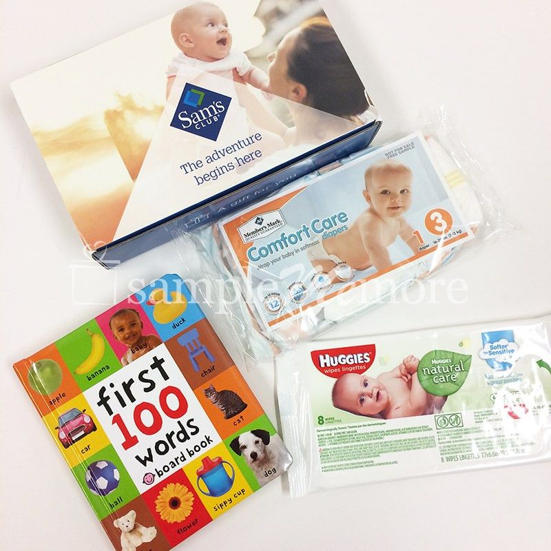Free Baby Samples Box from Sam's Club | SampleMeMore