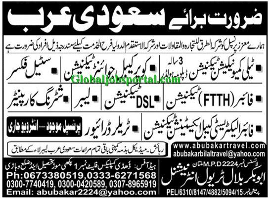 Telecommunication Technician, DSL Technician Job in Saudi arabia