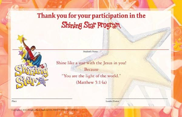 Student Certificate (pk of 25) - Shining Star VBS 2015