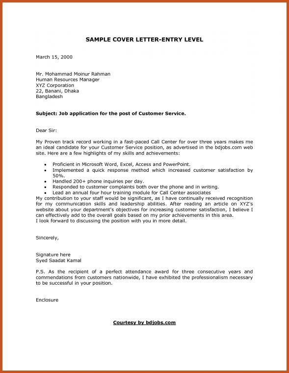 entry level cover letter | sop example