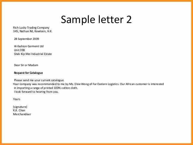 8+ sample enquiry letter | cook resume
