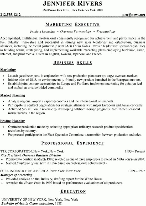 special skills on resume skills resume sample resume seangarrette ...