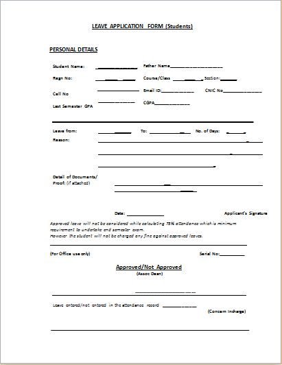Student Leave Application Form Template | Document Templates
