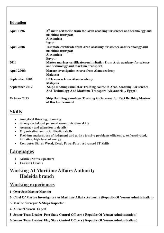 MOHAMMED MATOOK COVER LETTER & CV