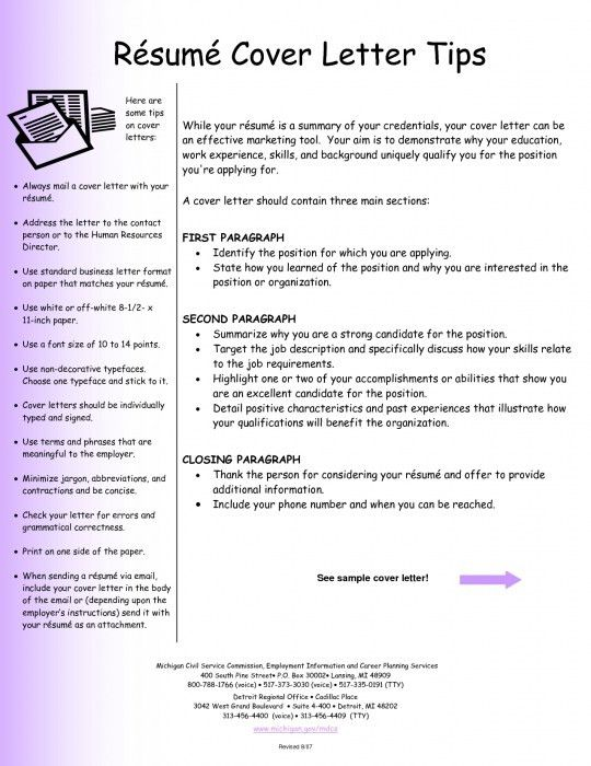 Examples Of Resume For Job Application. Application Resume | Free ...