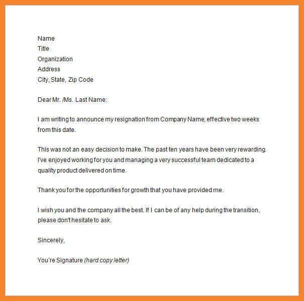 two week notice example | bio resume samples
