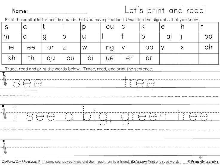 Best 25+ Font recognition ideas on Pinterest | Teaching letter ...