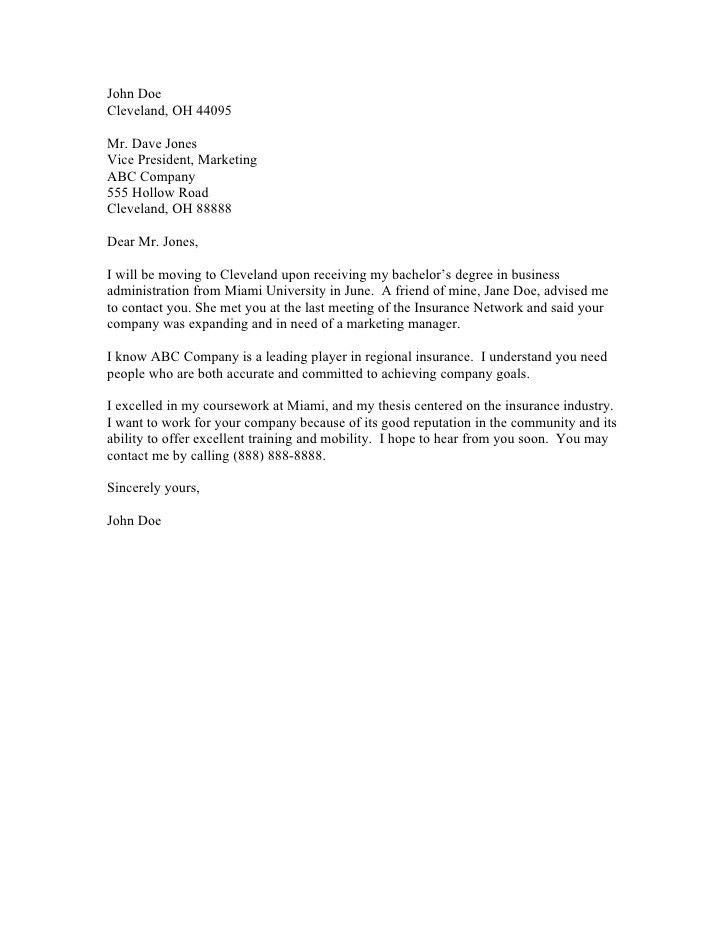 Template - Cover Letter