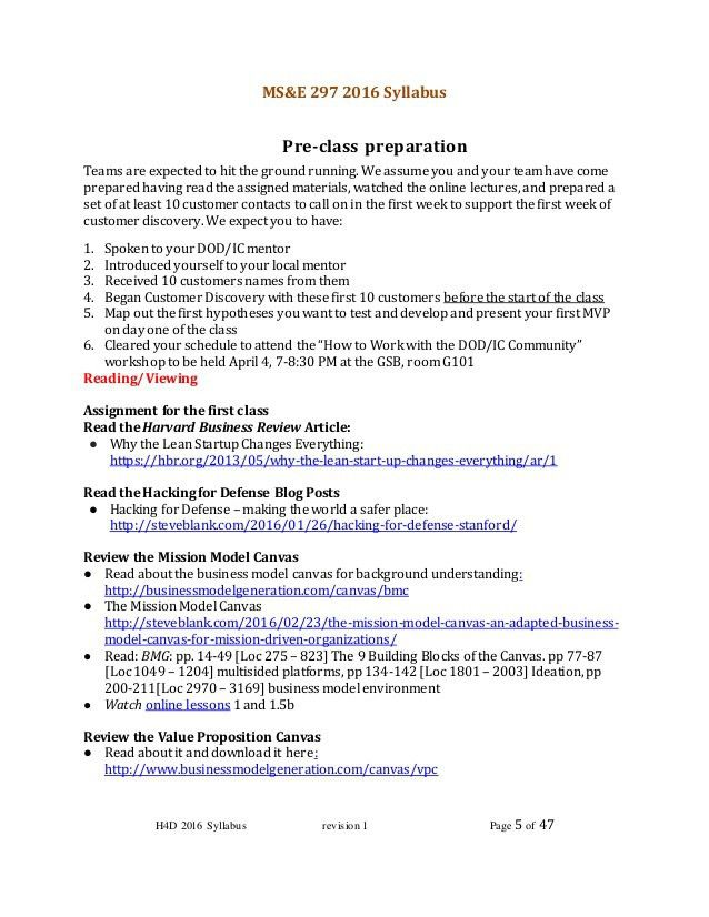 Critical analytical thinking stanford syllabus