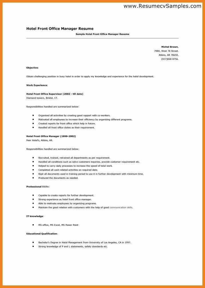 Sample Help Desk Supervisor Resume. Sample Help Desk Supervisor Resume ...  Front Desk Supervisor Resume