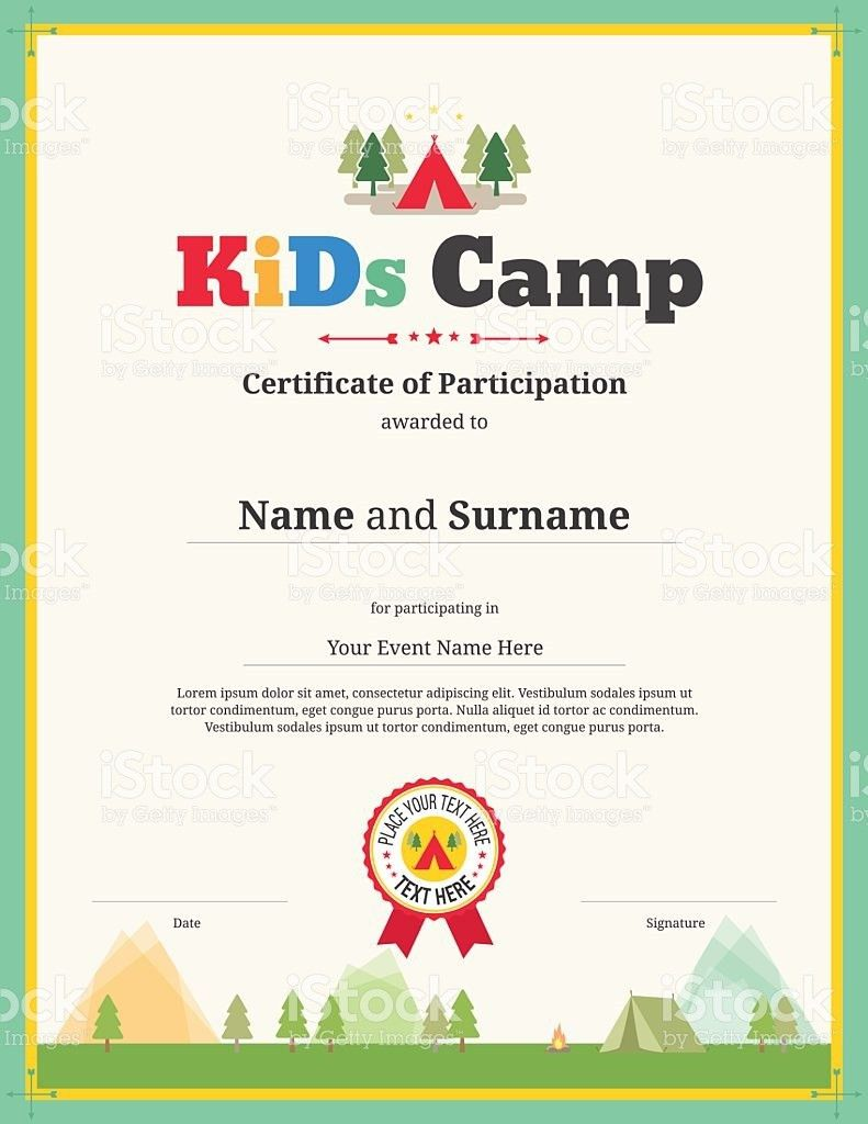 Kids Certificate Template In Vector For Camping Participation ...