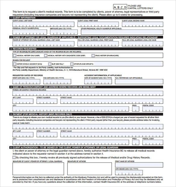Sample Personal Information Form  BesikEightyCo