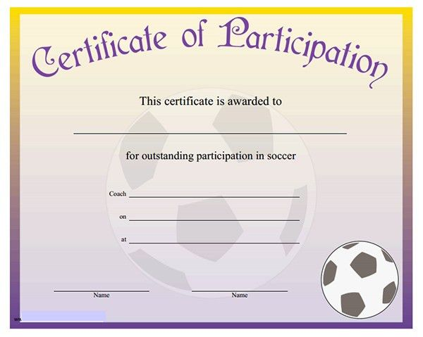 Printable Sports Certificates | Sampleprintable.com