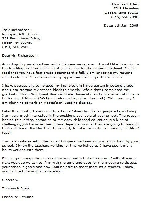cover letter example 3. kindergarten cover letter samplecover. art ...