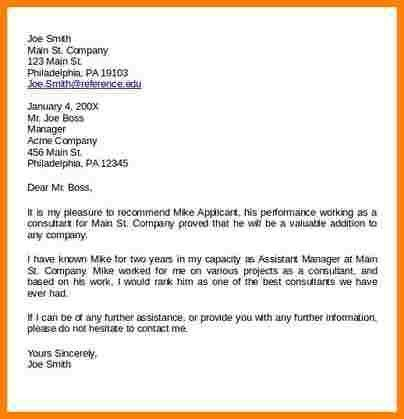 10+ template of recommendation letter | sample of invoice