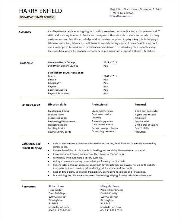 Librarian Resume Template - 6+ Free Word, PDF Documents Download ...