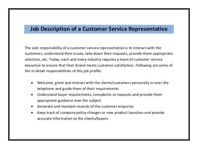 profile for customer service resumes