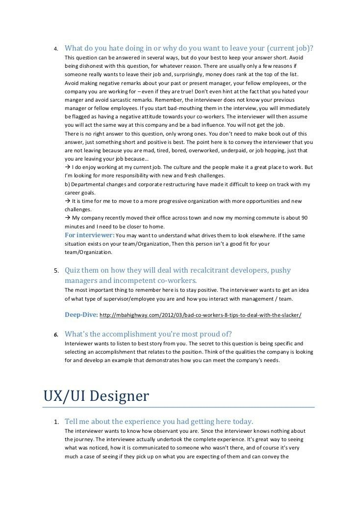 User experience interview questions