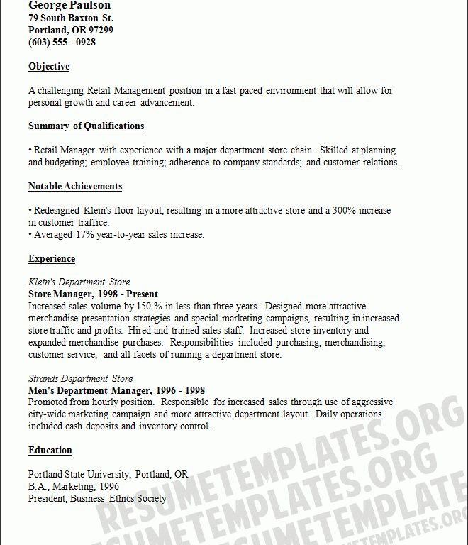 Classy Design Resume Objective For Retail 3 Examples Objective ...