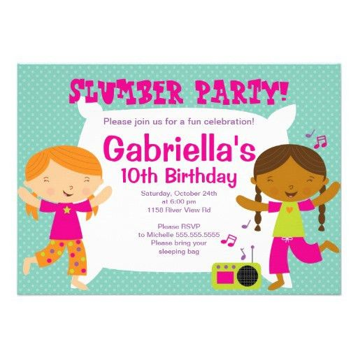 Best birthday party invitations