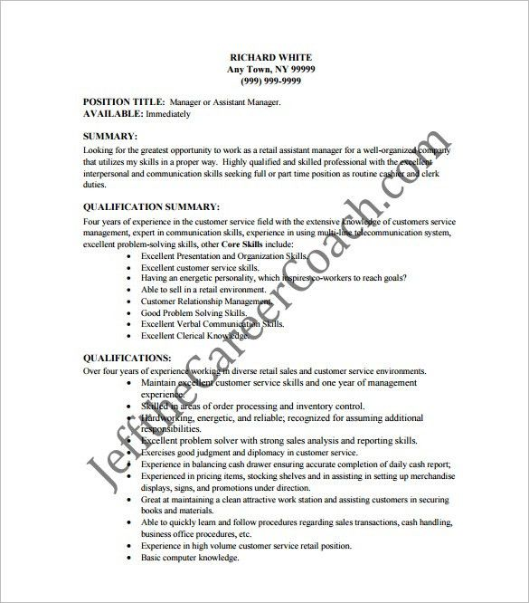 Cashier Resume Template – 11+ Free Word, Excel, PDF, PSD Format ...