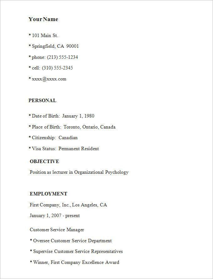 Resume For Janitorial Duties. samplebusinessresume com page 17 of ...