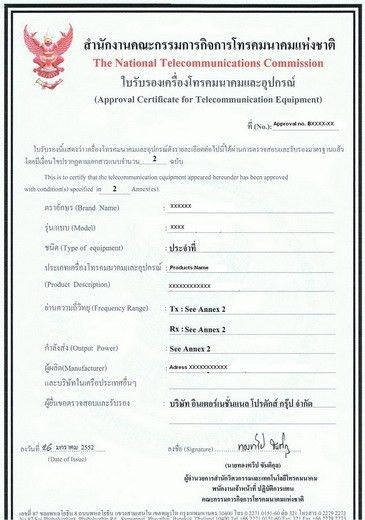 Example Thailand of Telecom/RF Certificate (NTC Certificate ...