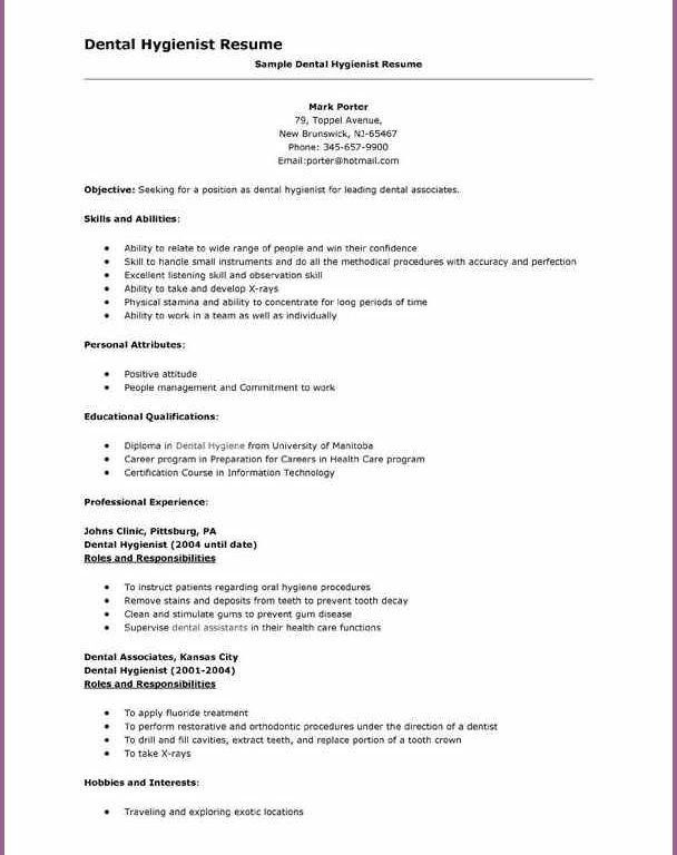 dental hygienist sample resume new grad make resume. sample dental ...