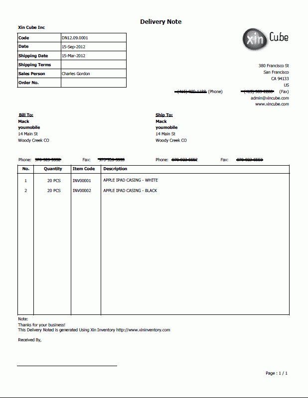 invoice software: Delivery Note / Packing Slip