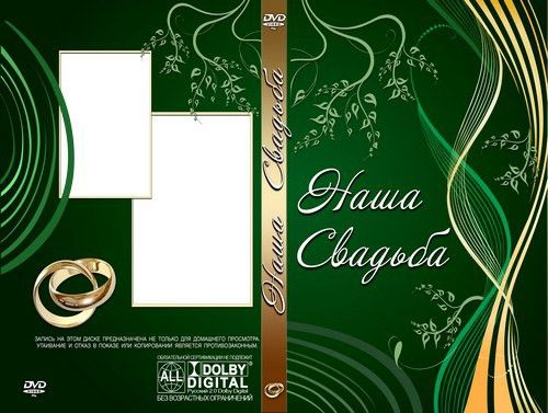 Wedding dvd cover template and psd template on the disc - our ...