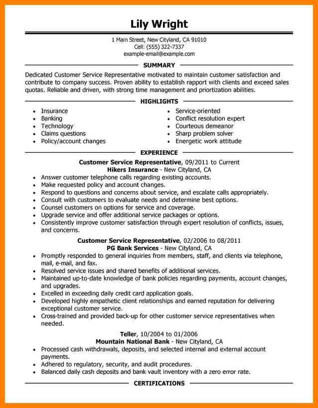 airline resume samples