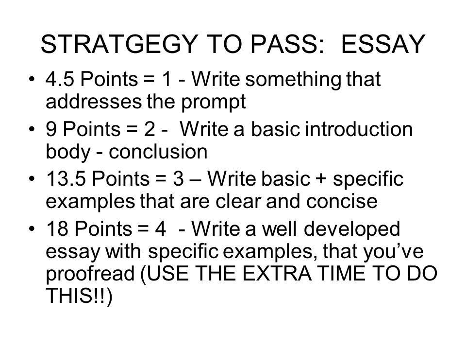 Illustrative essay example