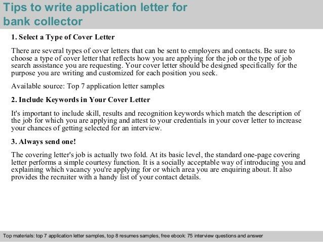 Bank collector application letter