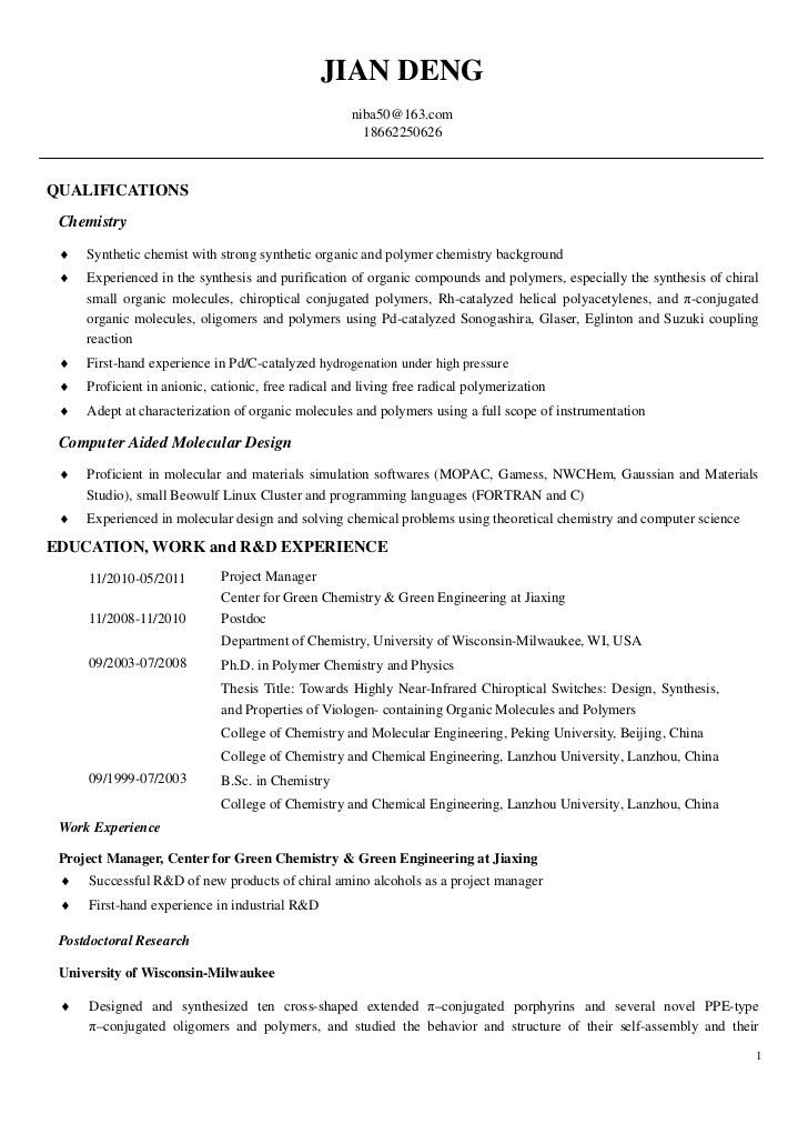 Jian Deng Resume