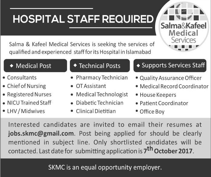 Jobs In Salma And Kafeel Medical Services 01 Oct 2017