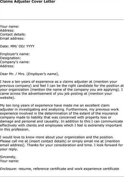 Insurance claims adjuster cover letter