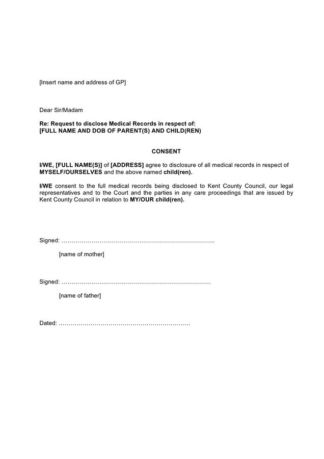 Medical Records Request Form - download free documents for PDF ...