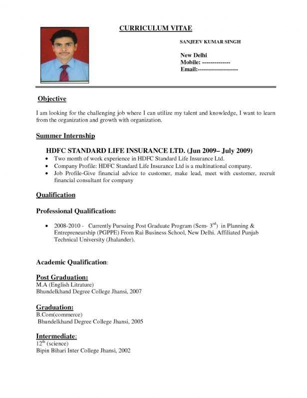 Curriculum Vitae : Format Of Internship Letter Sample Resume For ...