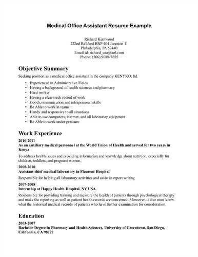 Resume Writing for Medical School Applicants