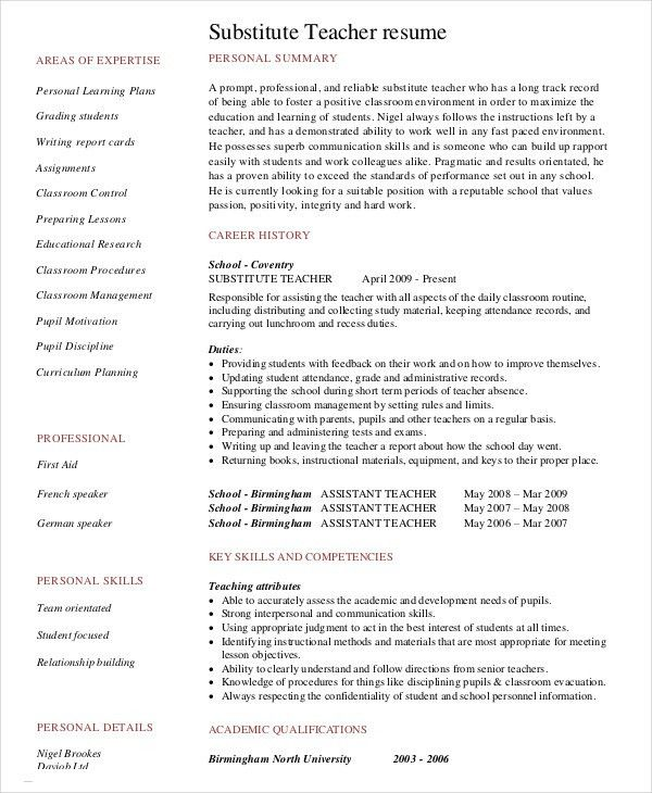 Substitute Teacher Resume Example - 5+ Free Word, PDF Documents ...