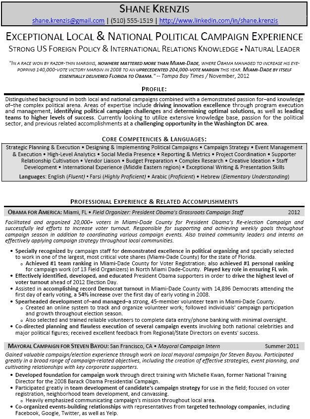 79 awesome free printable resumes resume templates. professional ...