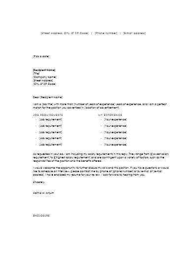 sample cover letter with salary requirement for salary ...