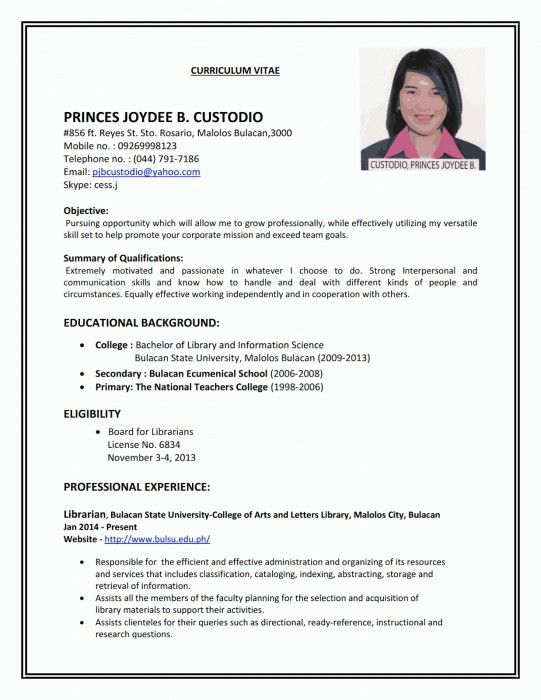my first resume template my first resume for first time job - My First Resume Template